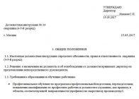Ст 234 гк рф 2020 год