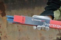 Электроды для сварки оцинкованных труб